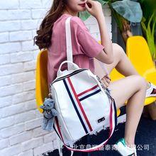 Female Girl Messenger Backpack Women School Student Backpack Bags for Women 2019 Teenage Girl Shoulder Bags Main Ladies Hand Bag цена и фото