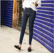 2017 Korean version of the large size of women's autumn new fat MM high waist was thin elastic jeans flanging pants flare