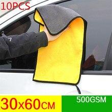 5/10pcs רכב טיפול ליטוש לשטוף מגבות בפלאש מיקרופייבר כביסה ייבוש מגבת חזק עבה קטיפה פוליאסטר סיבי CarCleaningCloth