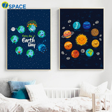 7-Space Modern Cartoon Earth Day Decorative Pictures Canvas Painting Wall Art Print Poster For Kids Room Decor