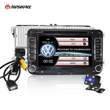 hot deal buy topsource car multimedia player 7