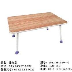 Biurko na laptopa podkowa stopa składany stół leniwy łóżko biurko biurko szkolne na łóżku