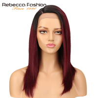 Rebecca Right Side Part Human Hair Lace Front Wigs For Women Brazilian Remy Straight Hair Wig Brown Blue Colors Free Shipping
