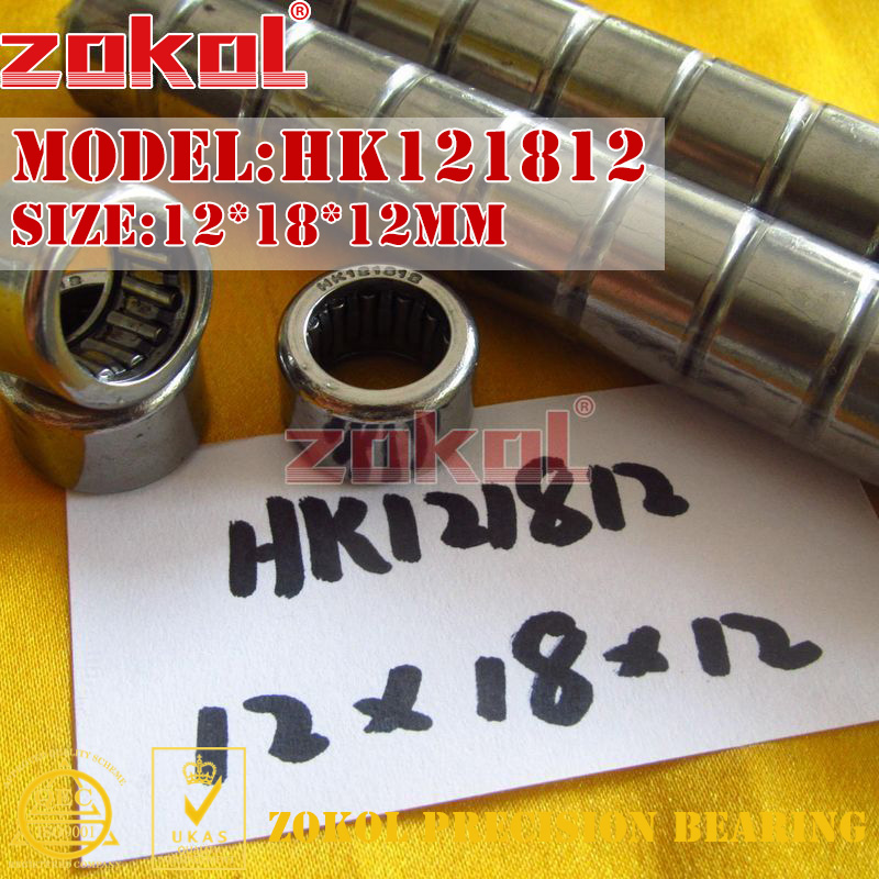 10Pcs HK121712 Double Way Needle Bearing 12mm x 17mm x 12mm
