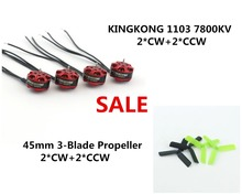 4pcs/set KINGKONG 1103 7800kv Mini Brushless Motor+45mm3-Blade Propeller for RC Mini Multirotor Drone
