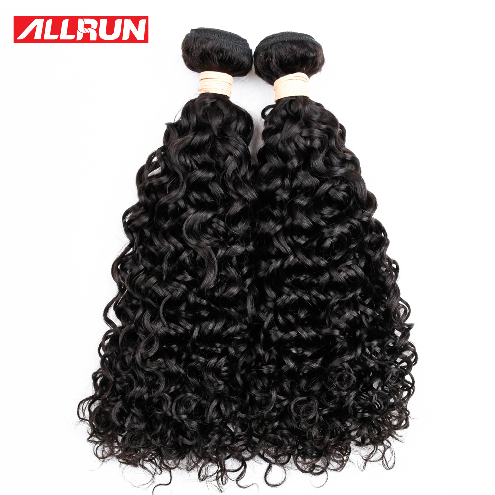 Allrun 4 Bundles Water Wave Malaysian 100% Human Hair Extensions Non Remy Natural Color Hair Weave Free Shipping Hair Bundles