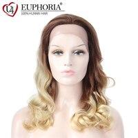 Парики из натуральных волос на кружевной основе, свободная часть, эвфория, Омбре, коричневый блонд, 613 цветов, бразильские, 100% Remy, человечески