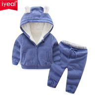 IYEAL Children's Clothing Sets Baby Boy Girl Clothes Suit For Toddler Autumn Winter Warm Hooded 2PCS Hooded Jacket + Pants 2 6Y