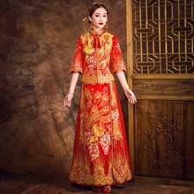 9bbdf2cfe Nuevo estilo chino vestido de novia Vintage de las mujeres del bordado  Qipao flor y Phoenix elegante Cheongsam de matrimonio de .