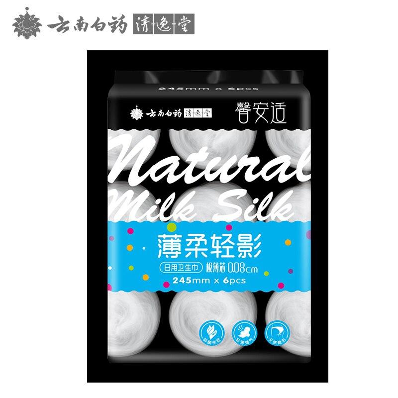 Disposable Menstrual Pads Day U 6 Pcs Women Supplies Thin Soft Light Shadow Series Sanitary Napkins Thin Liners Maternity Pads