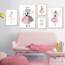 Princess Canvas Ballet Girl Wall Art Cartoon Posters and Prints Watercolor Poster Nursery Paintings for Living Room