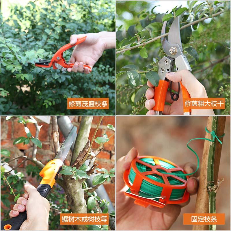 Купить с кэшбэком Garden Tool Set Of Flowers And Trees Pruning Household Hardware Toolbox Flowers Gardening Weed Growing Vegetables