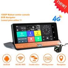 цена на 4G Camera GPS 7.8