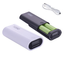 Tomo DIY Power Bank Case External Backup 18650 Battery Charger Station Powerbank Box For iPhone MP3 MP4 powerbank cas