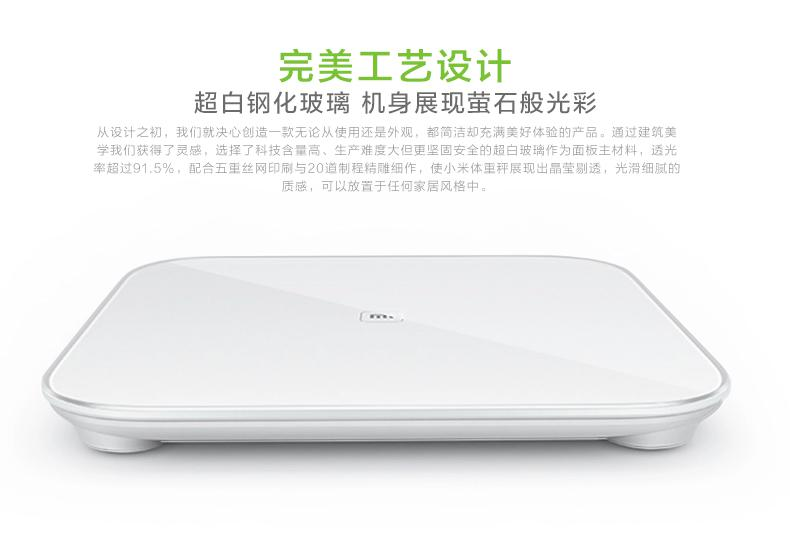 9 discount hot promotion!!! Xiaomi mi échelle intelligente D'origine Body Peser Échelle Numérique échelle Pour Android 4.4 iOS7.0 Ci dessus Blanc dans Salle de bains Échelles de Maison & Jardin