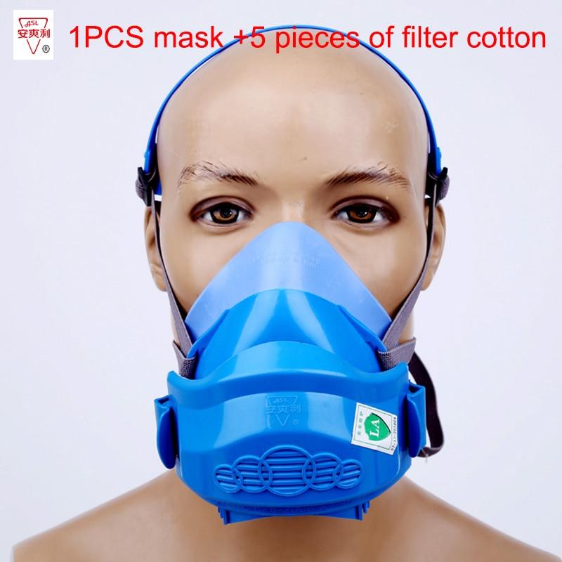 HCH 309 respirator dust mask 1PCS mask + 5PCS filter high quality filter mask against against PM2.5 Graffiti respirator mask silicone abs dust filter respirator mask dark grey