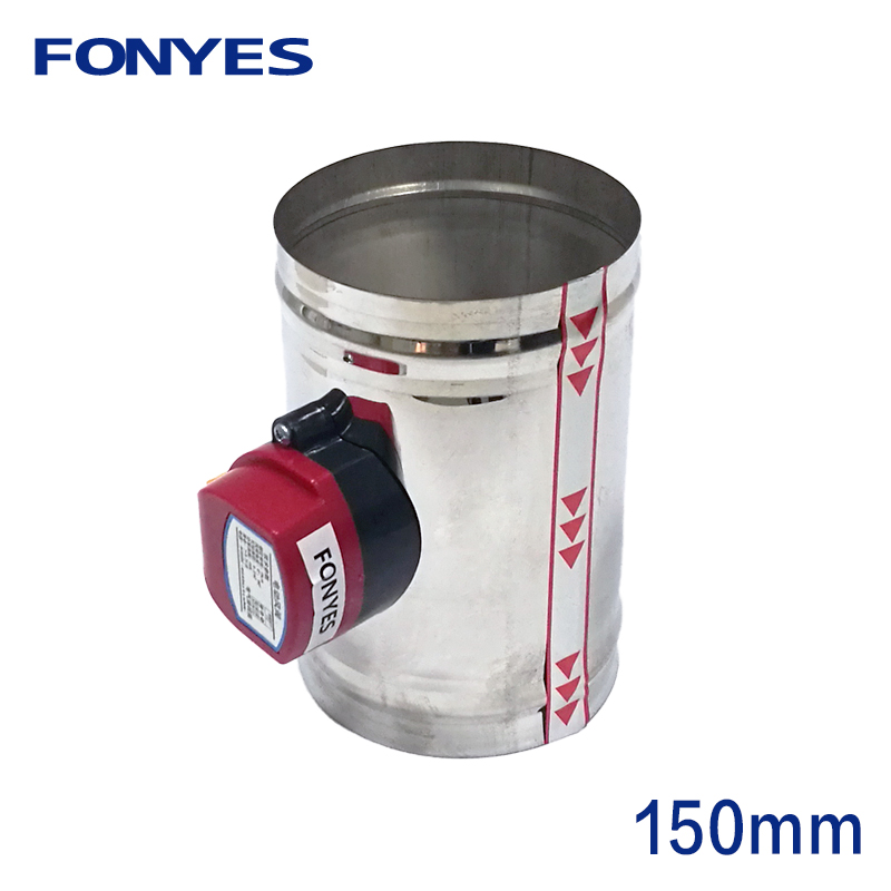 150mm stainless steel air damper valve HVAC electric air duct motorized check valve 6 inch ventilation