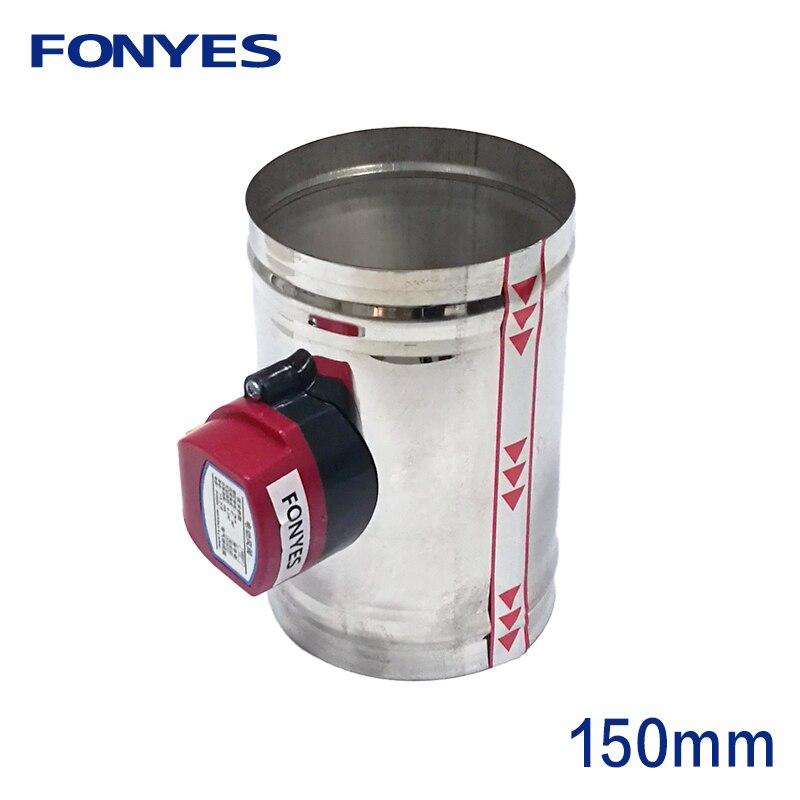 150mm stainless steel air damper valve HVAC electric air duct motorized damper for 6 inch ventilation pipe valve 220V 24V 12V