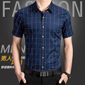 T de china barato venta al por mayor 2016 verano nueva camisa de tela escocesa de negocios casual para hombre men grande más el tamaño de la sección delgada camisa de mangas cortas delgado