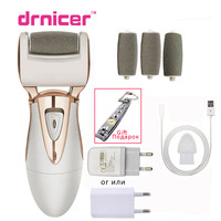 Hot Rechargeable Pedicure Callus Remover Electric Pedicure Foot File Function Care Tool For Scholls 3 Roller