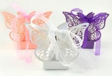 Big butterfly candy box creative European style hollowed candy box pearlescent box Birthday wedding gift box big box little box