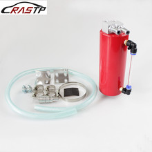RASTP-350ML Racing Oil Catch Can Tank Reservoir Turbo for Car Engine RS-OCC006