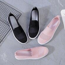AARDIMI/Новинка года; летняя дышащая женская обувь на плоской подошве; повседневные женские кроссовки; женские мокасины; женские эспадрильи