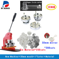 New Pro 2 1 4 58mm Badge Press Machine Circle Cutter 200sets Badge Material 200sets Mirror