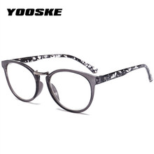 Gafas de lectura tipo ojo de gato para mujer YOOSKE, gafas de presbicia Vintage, dioptrías con estampado de flores a la moda + 1,5 +. 2,0 + 2,5 + 3,0 + 3,5 + 4,0