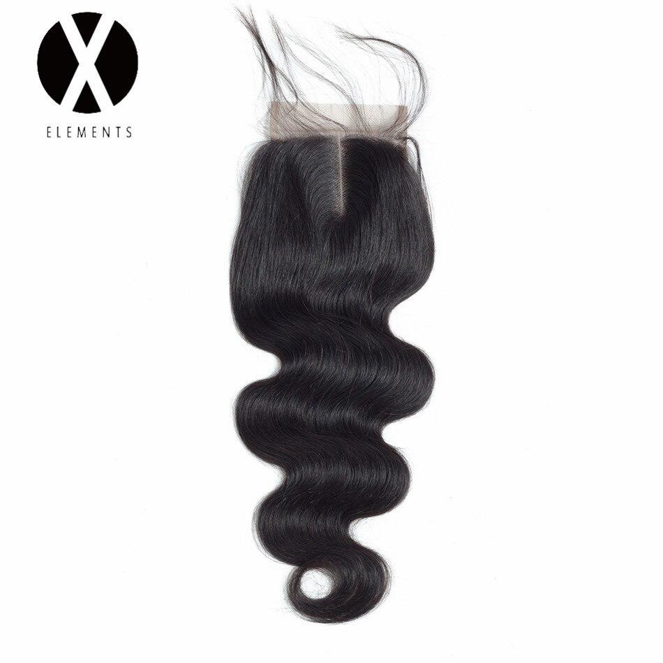 X-אלמנטים שיער אדם 4*4 סגירת תחרה 1 Piece גל גוף סגירת תחרה שוויצרית שיער הלא רמי שיער ברזילאי צבע טבעי