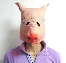 High Quality Artificial Halloween Latex Pig Head Mask Masquerade Parties Cosplay Gadget Unique Halloween Monster Pig Mask Toys