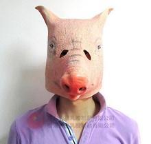 Fiestas de Disfraces de Halloween máscara de Látex Máscara de Cabeza de Cerdo de alta Calidad Artificiales Cosplay Gadget Único Monstruo de Halloween Máscara de Cerdo Juguetes