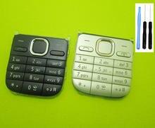 clavier arab pour nokia n97