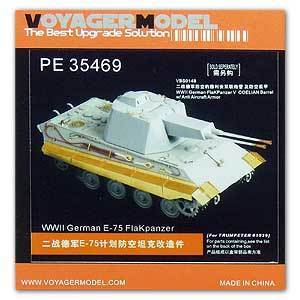 "KNL HOBBY Voyager Model PE35469 World War II Germany E-75 ""crocodile"" on the air combat vehicles to upgrade metal etching pieces"