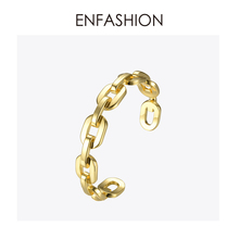 Enfashion Pure Form Medium Link Chain Cuff Bracelets & Bangles For Women Gold Color Fashion Jewelry Jewellery Pulseiras BF182033 vintage pure color layered link chain women s boot jewelry