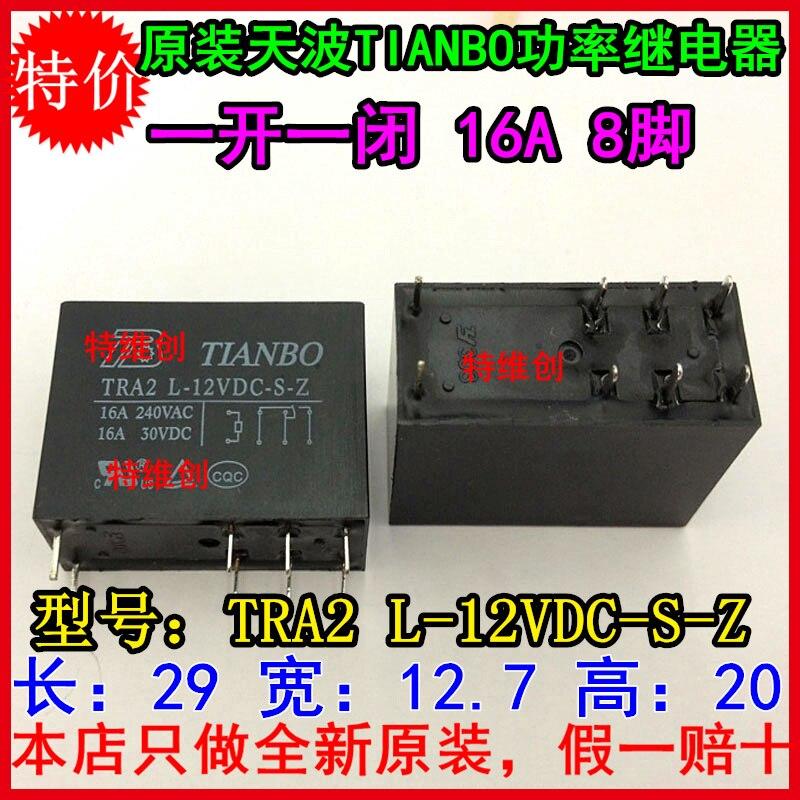5 шт./лот TRA2L-12VDC-S-Z TRA2 L-12VDC-S-Z 16A 8PIN может заменить G2R-1-E-DC12V