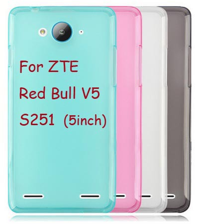 cunzhi-new-styles-soft-tpu-cover-case-for-zte-fontbred-b-font-fontbbull-b-font-v5-s251-cell-phones-s
