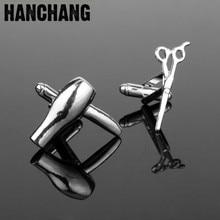 Novelty Design Comb Cufflinks Hair Dryer Scissor Metal Cuff Link Cuff Buttons Pins Men Women Barber Gift