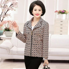 Jacket Female Mother Loaded Spring And Autumn Short Coat Thin Section Middle-aged Womens Woolen