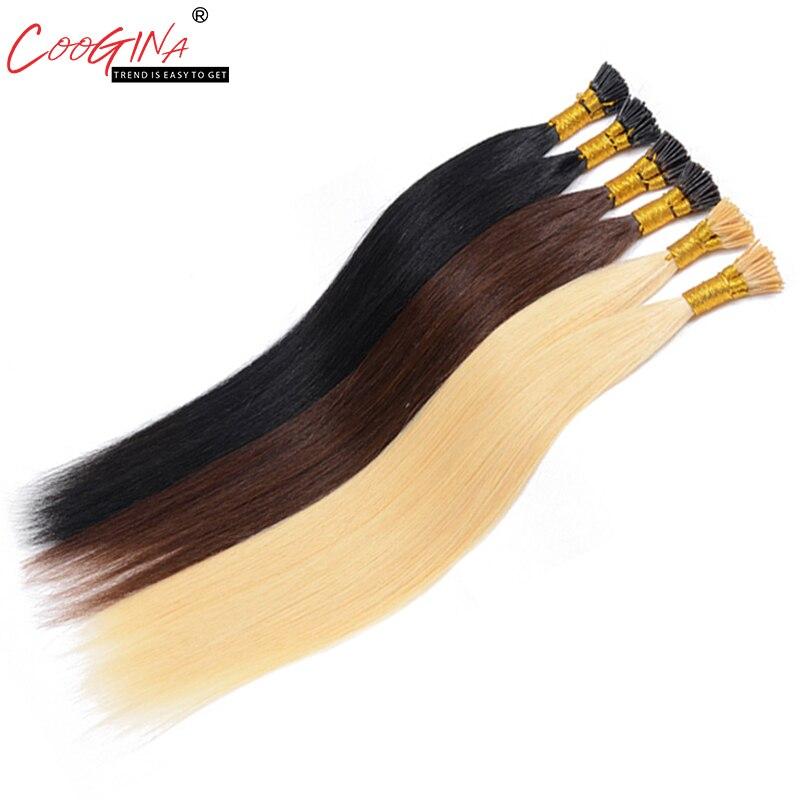 Coogina 2018 Новый Для женщин я Совет человеческих волос 1 г/strand 16 ''20'' 24 ''машина сделала реми шелковистые прямо фортепиано Цвет 50 шт.