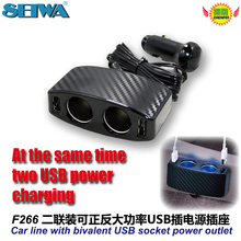 Car Accessories High Power LED with 2 USB +2 cigarette lighter socket power converter usb car charger F266 free shipping