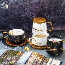 Entertime 북유럽 스타일 대리석 매트 골드 시리즈 세라믹 차 컵 커피 잔 나무 뚜껑 또는 트레이