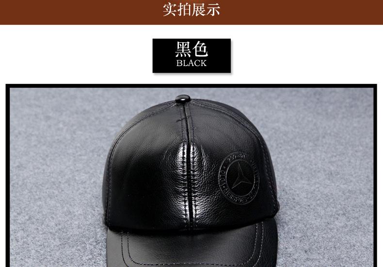 Hat _14