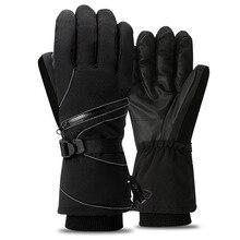 Лыжные перчатки зимние теплые ветрозащитные непромокаемые перчатки мужские женские плюс бархатные утолщенные хлопковые перчатки размер L-XL