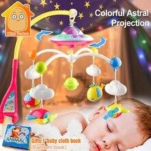 MiniTudou Baby Bed Bell Musical Crib Mobile Holder Rotating Bracket Baby Toys 0-12 Months Baby Rattles For Newborn Kids Toys