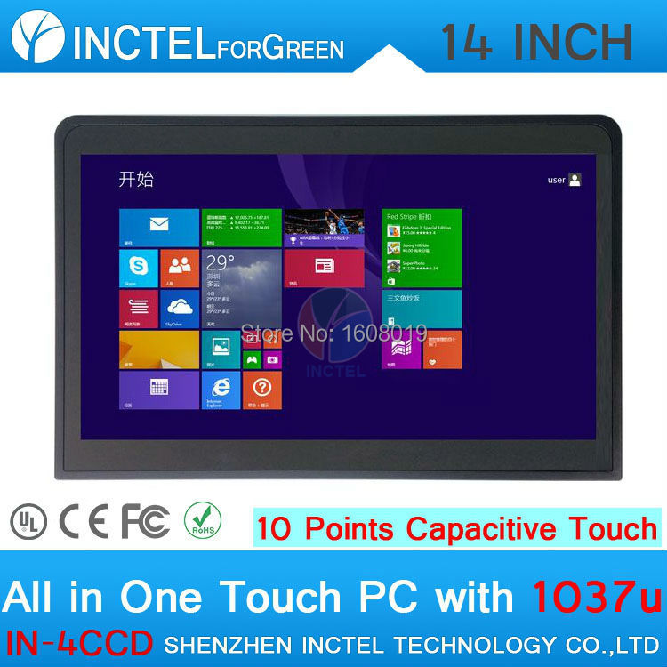 8G RAM 32G SSD 500G HDD 14 All In One PC Touch Screen Industrial Embedded Computer with Intel Celeron 1037u 1.8Ghz CPU 14 inch oem touch screen all in one pc industrial embedded computer 8g ram 512g ssd 1tb hdd with intel celeron 1037u 1 8ghz cpu