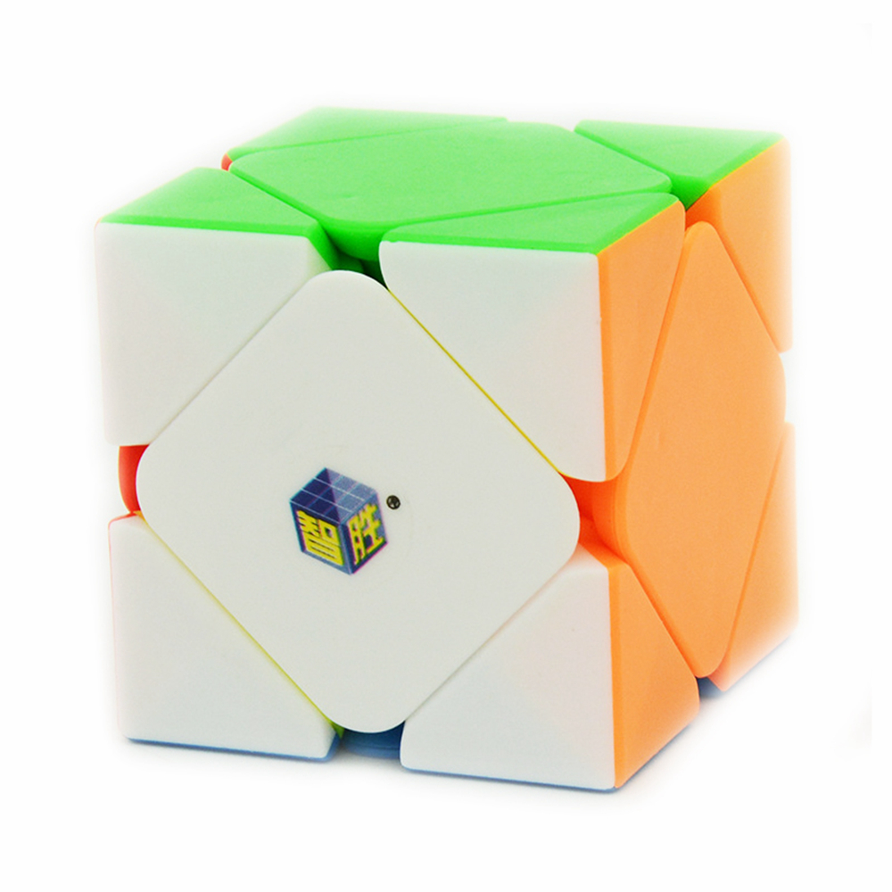 Yuxin Black Kylin 2x2x2 Skweb Magic Cube Speed Puzzle Game Cubes Educational Toys Gift for Children Kids