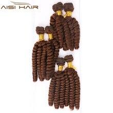 """Я в парик 10 """"-14"""" 200 г синтетический Высокая температура волокна машина двойной уток Связки свободные Волна Волос, Плетение для женщин"""