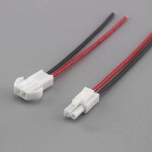Connecteur de fil de connexion mâle et femelle 20cm EL4.5, EL-2P mm, 4.5mm