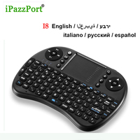 Hot Sell English Mini Keyboard Cambo Rii I8 Fly Air Mouse Remote Control Touchpad For TV